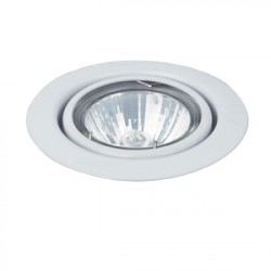 vgradna svetilka 1091 spot relight