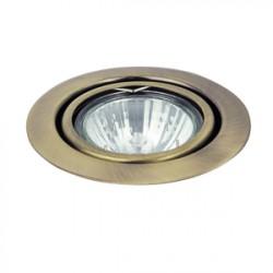 vgradna svetilka 1095 spot relight
