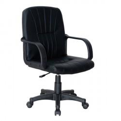 pisarniški stol OZZY rdeč