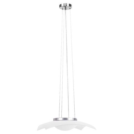viseča stropna svetilka 4616 Tia LED